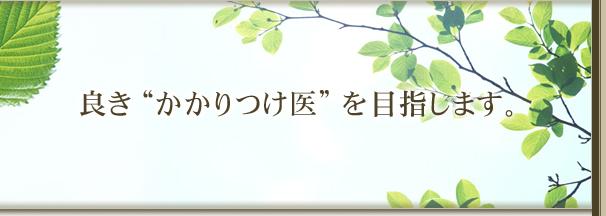 東京 目黒 高血圧 生活習慣病 糖尿病
